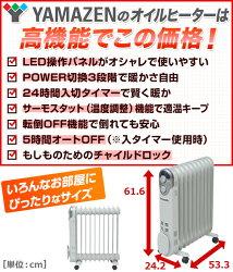 【送料無料】山善(YAMAZEN)オイルヒーター(1200/700/500W3段階切替式タイマー付温度調節機能付)DO-TL124(W)ホワイトパネルオイルヒーターオイルラジエーターヒーター電気ヒーター
