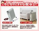 【あす楽】 山善(YAMAZEN) オイルヒーター (1200/7...