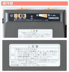 YAMAZEN�ʥ��ͥۥåȥ����ڥå�����(2��������)NUF-E201