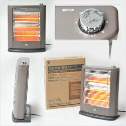 山善(YAMAZEN)遠赤外線電気ストーブ(990/660/330W3段階切替式)DSE-C105(N)ブラウンメタリック