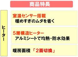 �ѥʥ��˥å�(Panasonic)�ۥåȥ����ڥå�����1.5����DC-15NJ