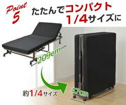 山善(YAMAZEN)低反発折りたたみベッド(セミダブル)KBT-7SDRG