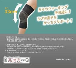山善(YAMAZEN)ウォーキングサポーター(ショートタイプ)2枚組YWS-S