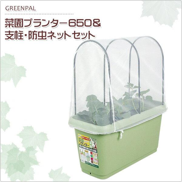 グリーンパル(GREENPAL) 菜園プランタ...の紹介画像2