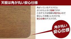 山善(YAMAZEN)天然木折りたたみデスク(幅80奥行45)ミドルタイプSP-5750H55(FBR)フレッシュブラウン