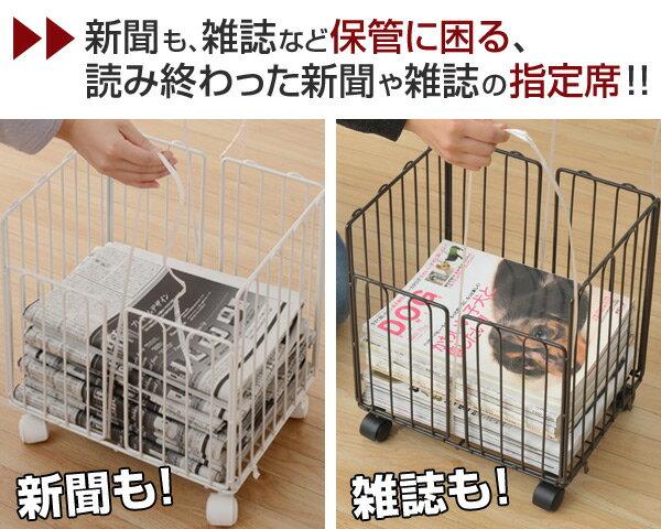 新聞ストッカー1段 RSR-1C 新聞ラック ...の紹介画像2