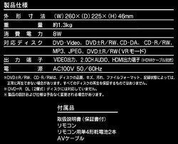 ����(YAMAZEN)����ꥪ��DVD�ץ졼�䡼DVP-CH501(S)