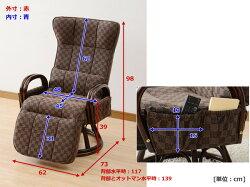 山善(YAMAZEN)オットマン付回転籐椅子SSC-62OT(DBR2)ダークブラウン