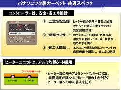 �ѥʥ��˥å�(Panasonic)�ۥåȥ����ڥå�3����DC-3NJM