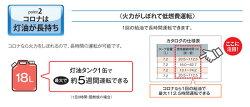 �����(CORONA)����ե���ҡ�����G32(��¤9���ޤ�/�����12���ޤ�)FH-G3215Y(W)������ۥ磻��