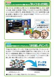�ѥʥ��˥å�(Panasonic)HDD��ܥϥ��ӥ����BD�쥳������DMR-BRS500