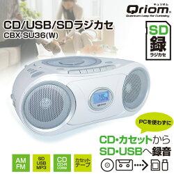 ����(YAMAZEN)����ꥪ��CD/USB/SD�饸����CBX-SU36(W)