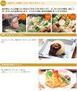 【あす楽】 パナソニック(Panasonic) 卓上IH調理器...