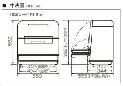 �ѥʥ��˥å�(Panasonic)�����������絡NP-TM7-W