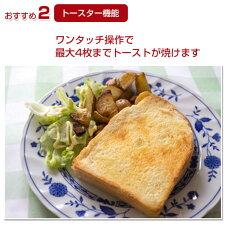 山善(YAMAZEN)オーブンレンジ(25L)フラットタイプMOR-M25Fブラック