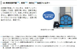 ���㡼��(SHARP)�ü�����������(��ǻ�٥ץ饺�ޥ��饹�������)/�����������11���ޤ�(��������18��)(�ü���¤7��/�ץ�ϥ��μ�11��)KC-E40W