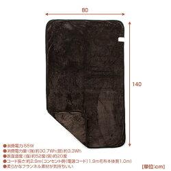 ����(YAMAZEN)�ŵ�����(�����ۥ���140×�襳80cm)YMS-KF31