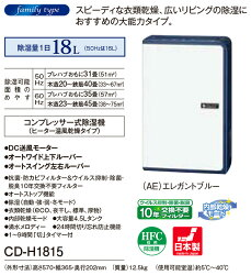 �����(CORONA)���ഥ���(��¤20����Ŵ��40���ޤ�)CD-H1815(AE)