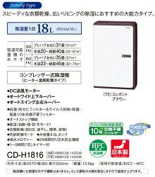 �����(CORONA)���ഥ���(��¤20����Ŵ��40���ޤ�)CD-H1816(TE)���쥬��ȥ֥饦��