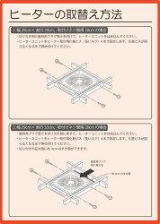 ����(YAMAZEN)�������ѥҡ�������˥å�(�긵����ȥ?�顼)YHF-M604D