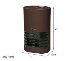 山善(YAMAZEN)ミニセラミックヒーター速暖(600W)DMF-B062(T)ブラウン