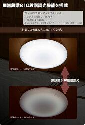 山善(YAMAZEN)LEDシーリングライト(6畳用)リモコン付3200lm無段階&単押し時10段階調光(常夜灯4段階)機能付