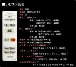 山善(YAMAZEN)LEDシーリングライト(6畳用)リモコン付3200lm無段階&単押し時10段階調光(常夜灯4段階)機能付LC-A063D