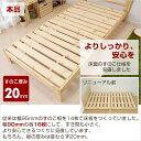【あす楽】 山善(YAMAZEN) パイン材 木製すのこベ...