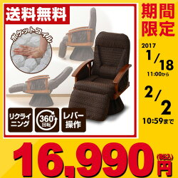 山善(YAMAZEN)オットマン付ポケットコイル回転座椅子PRK-60(DBR)OTダークブラウン