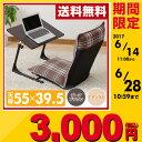 山善(YAMAZEN) サイドテーブル 幅55 DPT-5540 昇降テーブル PCデスク ソファサイドテ