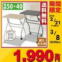 【あす楽】 山善(YAMAZEN) 折りたたみサイドテーブル キャスター付き MST-5040 サイド