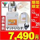 山善(YAMAZEN) ふとん乾燥機 (マット不要)羽毛/羊毛対応 ZFB-500(W) ホワイト 布団乾