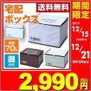 【あす楽】 山善(YAMAZEN) 宅配ボックス P-BOX(ピーボ) 軽量 折りたたみ 70リットル