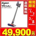 【あす楽】 ダイソン(dyson) 【メーカー保証2年】 サイクロン式スティック&ハンディ