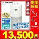 メーカー1年保証 コロナ(CORONA) 除湿乾燥機(木造7畳・鉄筋14畳まで) CD-P6317(W) ホ