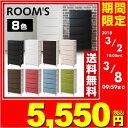【あす楽】 サンカ(SANKA) リビング チェスト 5段 幅54 ルームス 5段 ワイド 【日本製