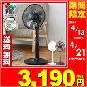 【あす楽】 山善(YAMAZEN) 30cmリビング扇風機 風量3段階 (押しボタン)切りタイマー付