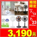 山善(YAMAZEN) 30cmリビング扇風機 風量3段階 (押しボタン)切りタイマー付き YLT-...