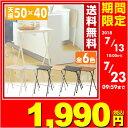【あす楽】 山善(YAMAZEN) 折りたたみテーブル YST-5040H サイドテーブル ミニテーブル 折りたたみ テーブル トレーテーブル 【送料無料】