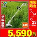 【あす楽】 山善(YAMAZEN) 電気草刈機 YBC-160A 電気草刈り機 電動草刈り機 電動草刈