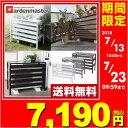 【あす楽】 山善(YAMAZEN) ガーデンマスター アルミエアコンカバー KAAC-90 エアコン