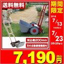 【あす楽】 山善(YAMAZEN) 手動式芝刈機 ラクモア(刈込幅200mm) KRM-200(R) 手動芝刈