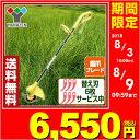 【あす楽】 山善(YAMAZEN) 電気コード式草芝刈り機 刈る刈るボーイ SBC-280A 替え刃6