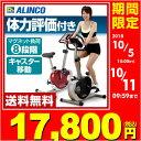 アルインコ(ALINCO) エアロマグネティックバイク AF6200 エクササイズバイク フィット
