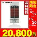 コロナ(CORONA) 本格遠赤外線電気暖房機 コアヒート ...