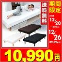 脚付きマットレス 一体型 高脚 ベッド下19cm シングル ベッド 長脚 脚付きマットレス