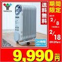 オイルヒーター (1200/700/500W 3段階切替式 タイマー付 温度調節機能付) DO-TL...