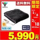 電気毛布 敷毛布 (140×80cm)ミックスフランネル素材 YMS-MF31 電気敷毛布 電気敷き毛