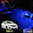 フィット(GK) フィットハイブリッド(GP5 GP6)用LEDフットライトキット フットランプ ルームランプ 足元照明 ライト カー用品 自動車エーモン e-くるまライフ
