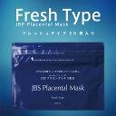 【たっぷり30枚】【メール便送料無料】JBSプラセンタルマス...